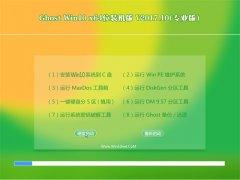 技术员联盟Ghost Win10 x64 万能装机版V2017年10月(免激活)