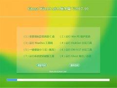 技术员联盟Ghost Win10 X64位 大师纯净版V2017年10月(激活版)