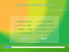 大白菜Ghost Win10 64位 家庭装机版v2018.02(完美激活)