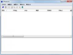 IPNetInfo(查看IP信息) V1.78 绿色版