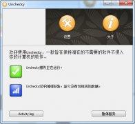 Unchecky(捆绑软件清理工具)