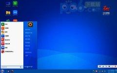 中标麒麟桌面操作系统v7.0官方最新版