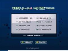 深度技术Ghost Win10 (X64) 专用装机版 v2018.02(激活版)
