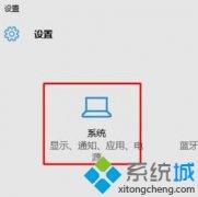 win10韩博士装机大师系统下将谷歌浏览器设为默认浏览器的方法