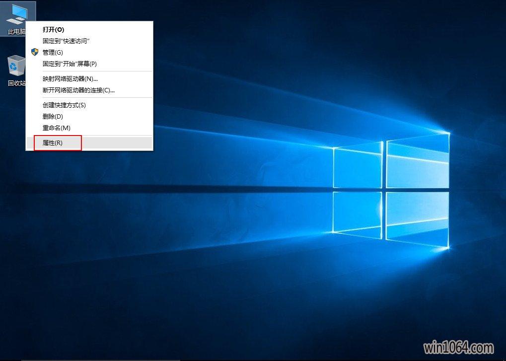 u卫士u盘启动盘制作工具高级版2.7