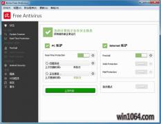 小红伞(Avira AntiVir Personal)v15.0.29.32免费中文版