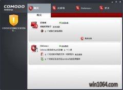 COMODO杀毒软件(Comodo AntiVirus)V7.0免费中文版