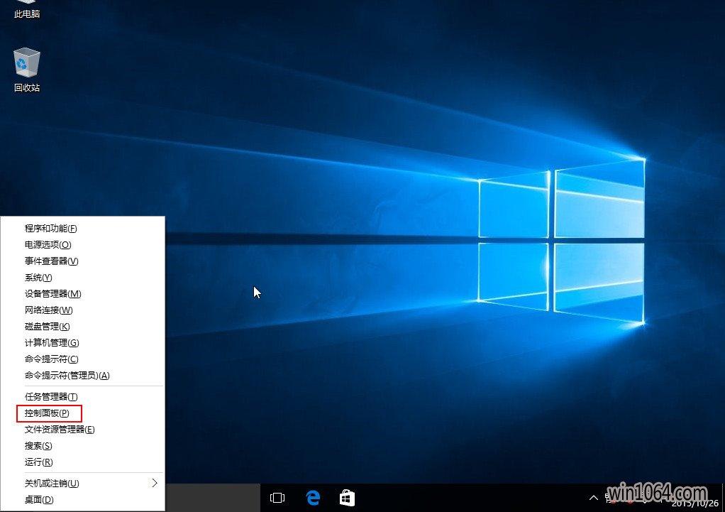 u盘启动盘u深度制作软件下载V2.62安装启动版