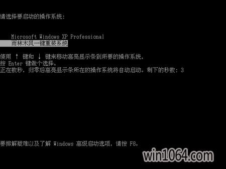 雨林木风一键重装系统工具下载贡献版8.36