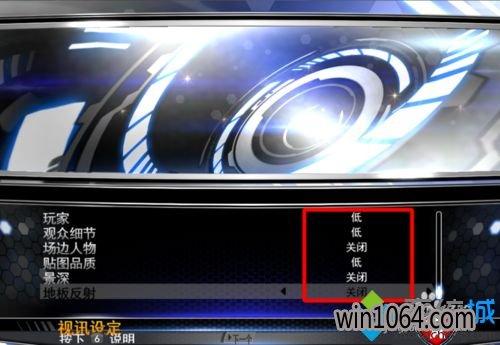 nba2k14卡顿,笔者教你win10系统运行nba2k14卡顿怎么办(4)