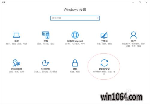 win10系统下载linux系统怎么安装开启以及使用(1)