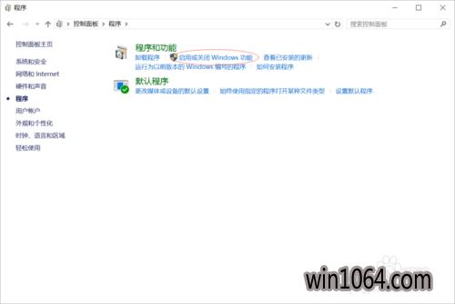 win10系统下载linux系统怎么安装开启以及使用(6)
