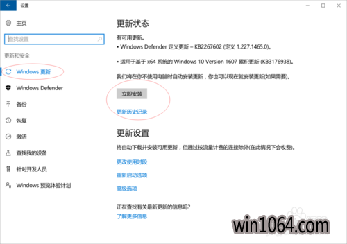 win10系统下载linux系统怎么安装开启以及使用(2)