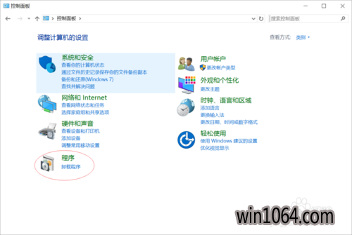 win10系统下载linux系统怎么安装开启以及使用(5)