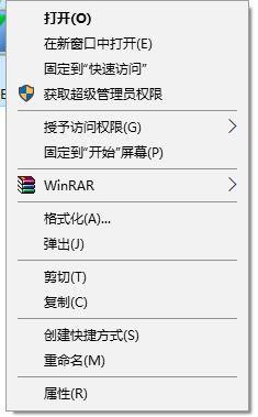 "win10打开U盘提示""文件名目录名或卷标语法不正确""如何处理"