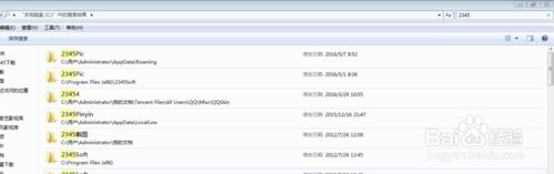 windows10系统怎样删除2345看图王