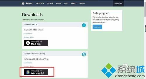 win10系统怎样安装密码管理软件enpass(2)