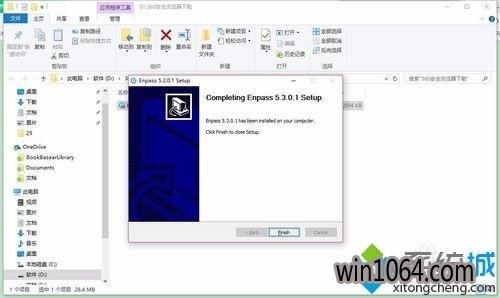 win10系统怎样安装密码管理软件enpass(5)