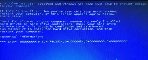 网友提问:电脑在初始化过程中突然蓝屏了,出现代码STOP 0×0000007B,英文太多,看不懂,有没有大神能够指导下,要怎么办?
