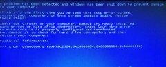韩博士win7电脑蓝屏代码STOP0×0000007B