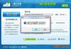 ghostwin7下载快速分辨买回来的系统是否为原版系统技巧