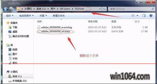 破解win7系统Adobe Acrobat 9 Pro的攻略
