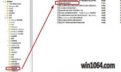 小鱼u盘版win7系统重装后驱动程序失败的解决方案