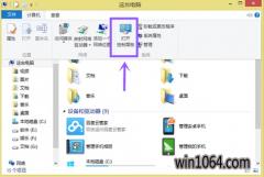老友win7系统此windows副本不是正版,图文介绍此windows副本不是正版7