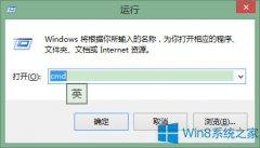 win10安装应用时提示0X100004005的处理办法