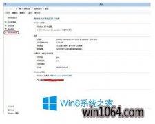 win10/win10双萝卜花园系统怎么设置开机时只开启一个系统?