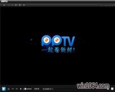 怎么处理win10使用PPTV播放器看电影发生黑屏的故障?