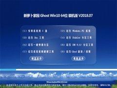 新萝卜家园Ghost Win10 X64 全新装机版v201807(激活版)