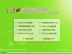 新萝卜家园Ghost Win10 X64 官方纯净版v2018年08月(自动激活)