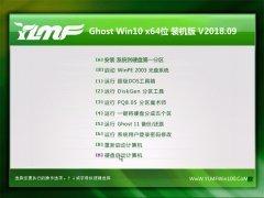 雨林木风Ghost Win10 X64位 多驱动装机版V2018.09月(免激活)