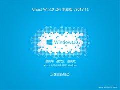 小马系统Ghost Win10 x64位 免激活 专业版 v2018.11