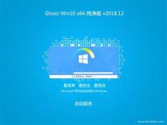风林火山Ghost Win10 64位 通用纯净版2018V12(绝对激活)
