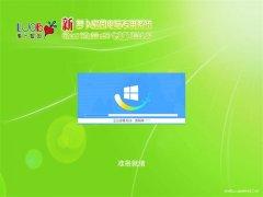 新萝卜家园Ghost Win10 X64 快速专业版 v2019.02(激活版)