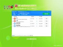 新萝卜家园Ghost Win10 X64 热门专业版 V2019.04月(完美激活)