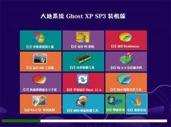 大地系统WinXP 优化装机版 2021