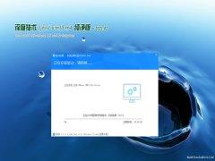 深度技术Ghost Win10 (X64) 全新纯净版V2021年02月(激活版)