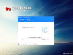 番茄花园Ghost Win10 x64位 安全纯净版V2021年04月(免激活)