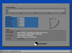番茄花园Ghost Win10 x64 推荐专业版 v2019.07(永久激活)