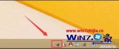 白云演示苹果笔记本安装win10系统后点击触摸板右键不能使用的方法?
