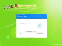 新萝卜家园Ghost Win10 64位 精选纯净版v2021.01(自动激活)